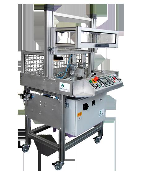 KSM 25 Kleinschweißmaschine